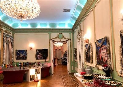 Коктейл в Дом на Москва